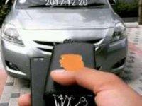 Jual murah Toyota Vios G 2008
