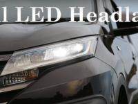 Mengenal Fitur Auto Headlamp Pada All New Toyota Rush Dan Cara Kerjanya