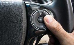 Kenali Fungsi Cruise Control Pada Mobil Toyota
