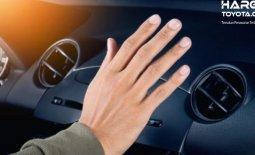 Mengetahui 5 Fungsi AC Mobil Buat Berkendara Lebih Nyaman