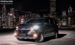 Pilihan Mobil Toyota Irit Bahan Bakar Dapat Dijadikan Andalan